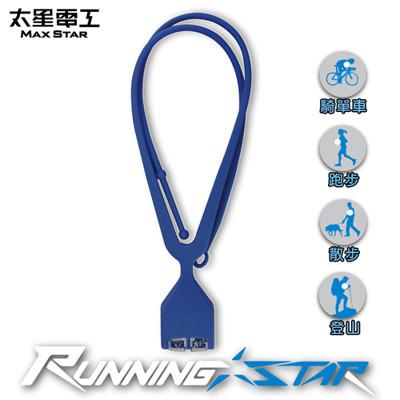 【太星電工】Running star LED夜跑項鍊燈(藍) (3.7折)