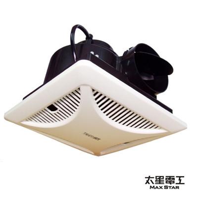 【太星電工】喜馬拉雅豪華型浴室用通風扇 (側排設計) (4折)