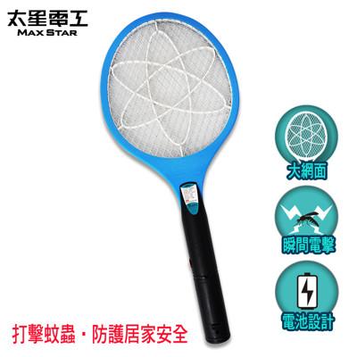 【太星電工】打耳蚊2號捕蚊拍(電池式) (3.3折)