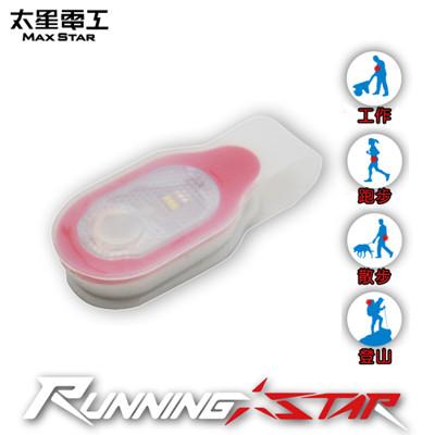 【太星電工】Running star LED磁吸夾燈 (3.6折)