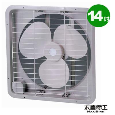 【太星電工】風神14吋排風扇 WFA14 (8.4折)