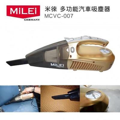 【MILEI 德國米徠】多功能汽車吸塵器(MCVC-007) (7折)