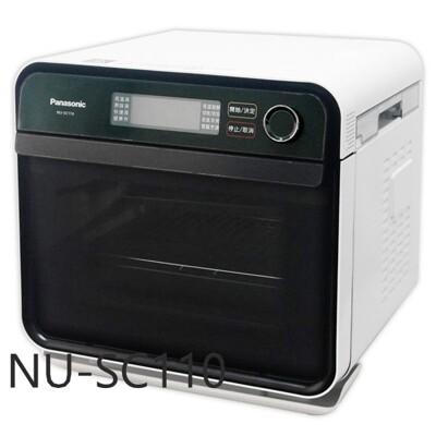 Panasonic國際15L蒸氣烘烤爐 NU-SC110 (8.2折)