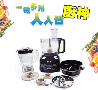 飛利浦廚神料理機 HR7629 (6.9折)