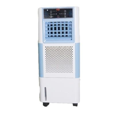 德國米徠18l移動式冰冷扇mac-021 (5折)