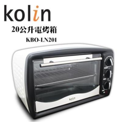 歌林20公升電烤箱KBO-LN201 (6.3折)