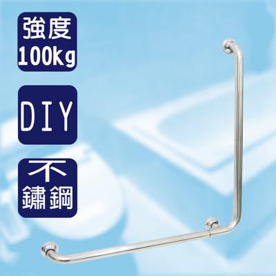【巧安全】垂直L型不鏽鋼安全扶手(60x60cm) (7.4折)