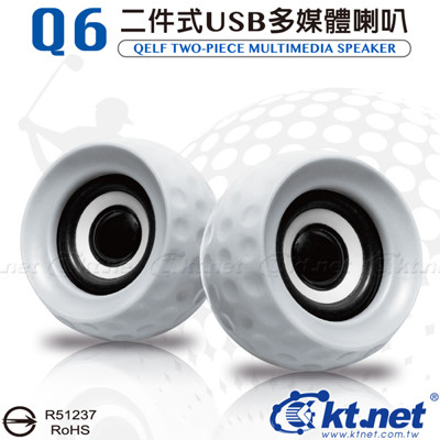KTNET-Q6 高爾夫球二件式USB喇叭 (9折)