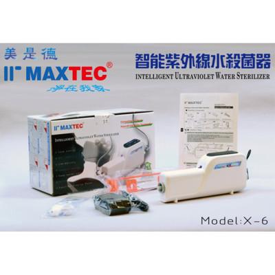 美是德MAXTEC UV-X6  智能紫外線水殺菌器 - 可搭配各式淨水器 (7折)