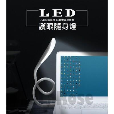 USB隨身小夜燈LED照明燈 露營燈 化妝燈 手電筒 照明燈 磁吸燈管小夜燈D016 (2.8折)