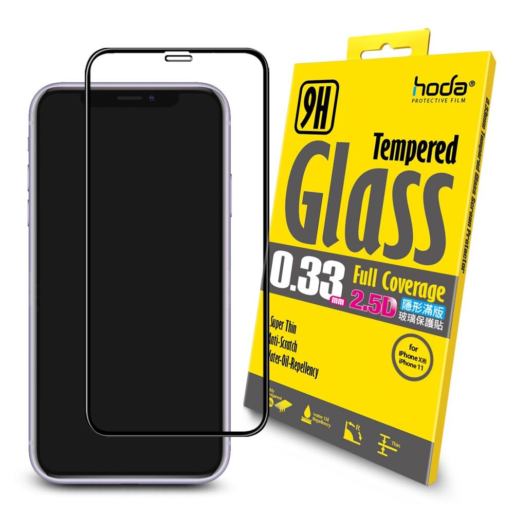hoda iphone 11 pro max xr xs max 2.5d滿版 9h鋼化 玻璃保護貼