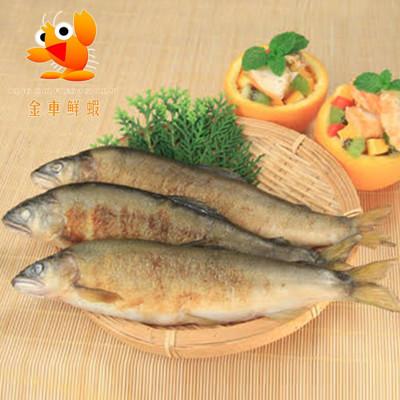 【金車】香魚(母魚/抱卵x2)+香魚(公魚x4)超值組D (9折)