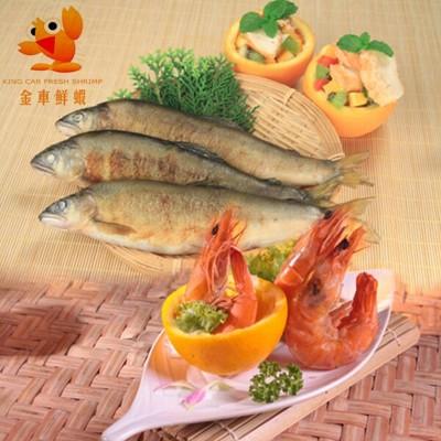 【金車】鮮蝦(大x3)+香魚(公x3/母x1)超值組 J (8.5折)