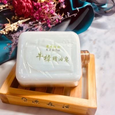 源森活臺灣原萃 牛樟精油手工皂 (7.1折)