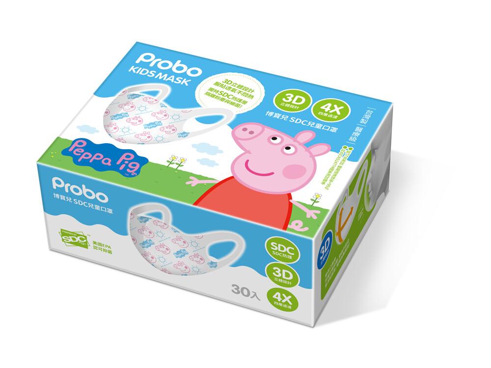 佩豬 / 波力 一盒30片 4層 sdc立體 醫療防護口罩 兒童口罩
