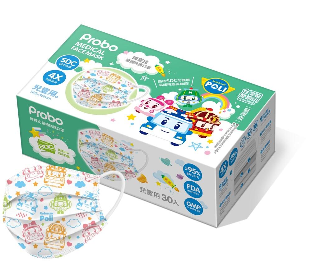 博寶兒 波力  一盒30片  4層 sdc (平面)  醫療防護口罩 兒童口罩