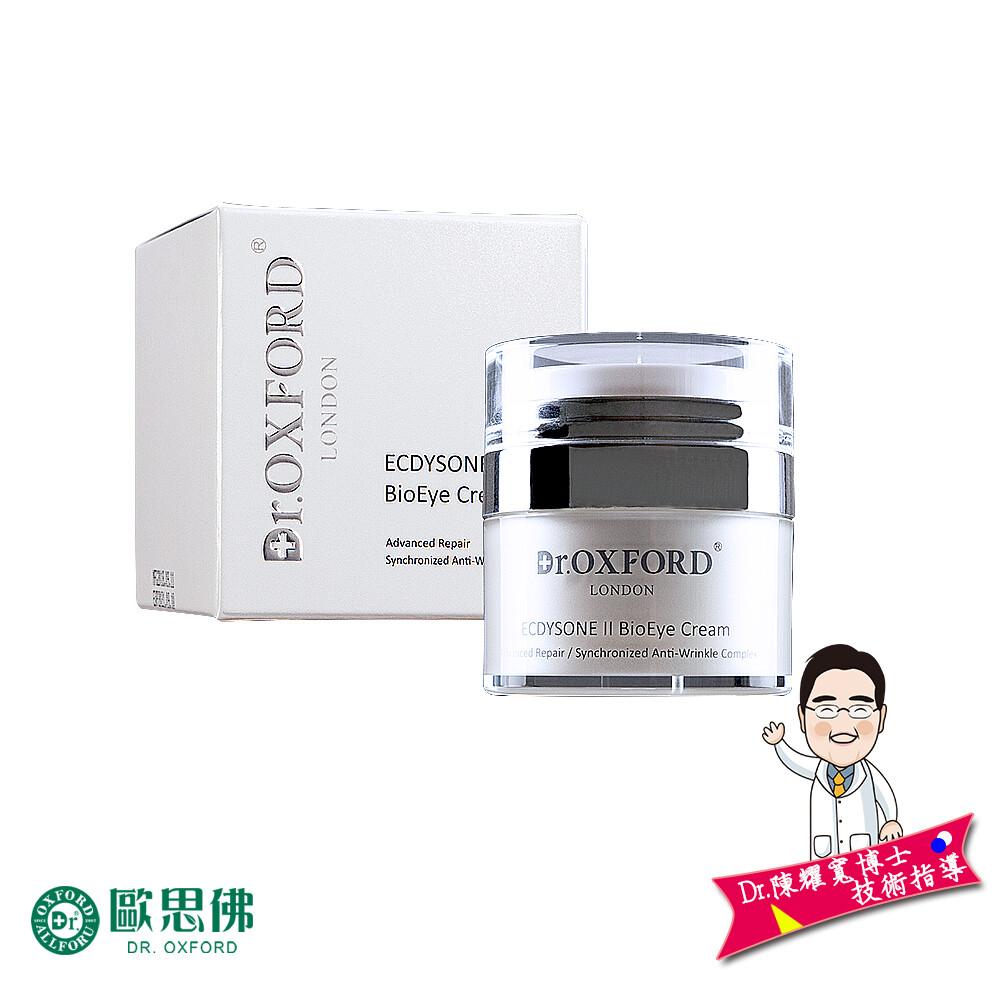 dr.歐思佛蛻變因子 撫紋細緻 眼霜 15ml /保濕 舒緩肌膚 嫩白肌膚 淡化皺紋