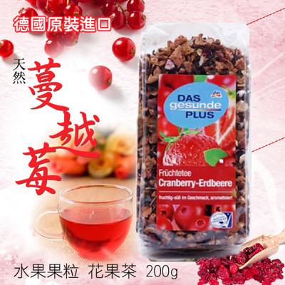 德國原裝進口 DAS gesunde PLUS 天然花果茶 (7.3折)