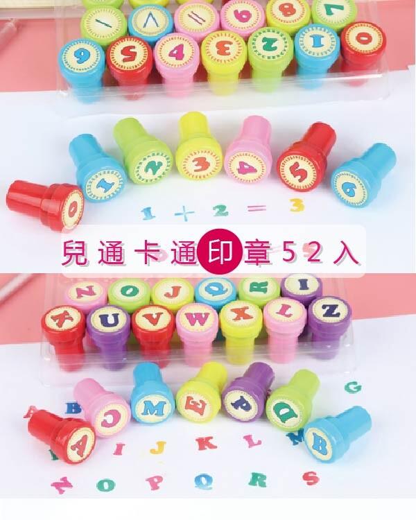 兒童早教數字英文學習印章玩具