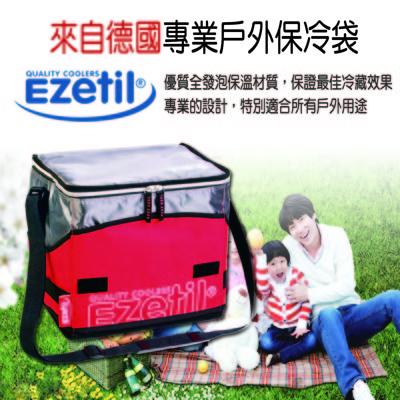 德國Ezetil 專業戶外露營野餐保冷袋-中 (6.3折)