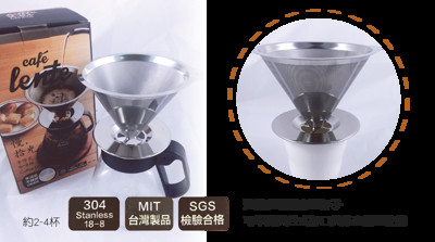 UdiLife 慢拾光/手沖式不鏽鋼咖啡組(附玻璃壺含蓋+咖啡濾杯) (6.1折)
