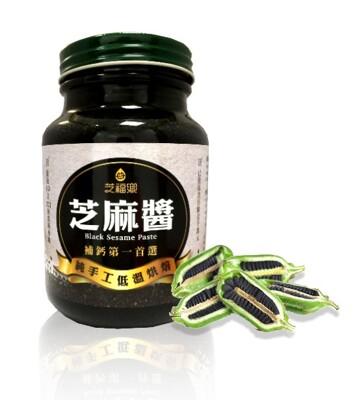 芝福鄉黑芝麻醬大罐-600g (6.3折)