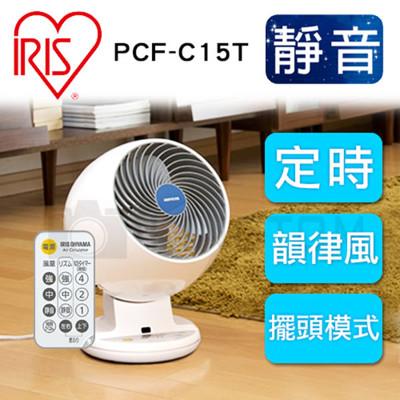 IRIS PCF-C15T 3D 立體擺頭 定時循環扇 電風扇 電扇 靜音 節能 公司貨 (8.7折)