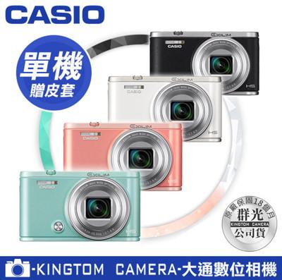 CASIO ZR5000 內建WIFI 最新自拍美顏機超廣角 公司貨 送原廠皮套 (7.3折)