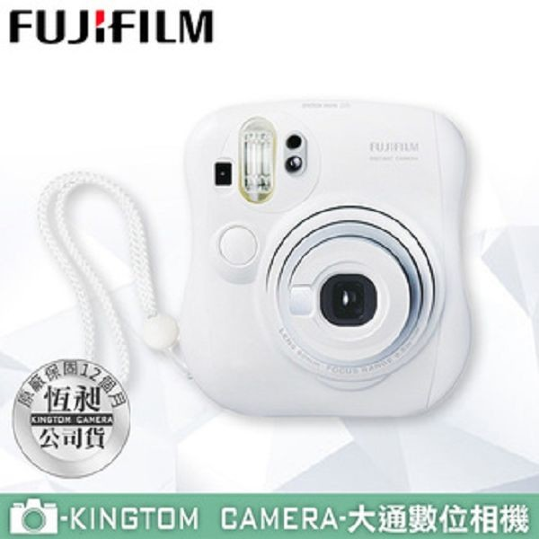 fujifilm instax mini 25 拍立得相機(公司貨)贈卡通底片一盒(款式隨機)
