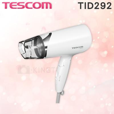 【限時促銷】TESCOM TID292TW TID 292 大風量 負離子吹風機 公司貨 保固一年 (6.8折)