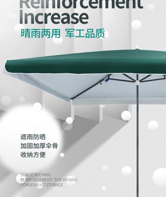 加厚太陽傘遮陽傘大雨傘擺攤商用超大號戶外大型擺攤傘四方長方形  MKS (5折)