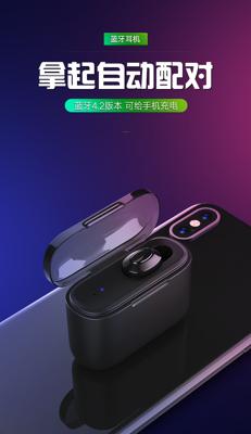 藍芽耳機 適用vivo藍芽耳機入耳式x27 y85 x20 nex x7 x9 plus y67 x (5折)