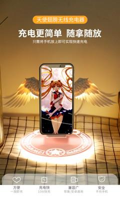 無線充電盤 天使之翼無線充電器通用適用蘋果小米三星華為11原裝mate30帶翅膀p30萬能xr 10 (5折)