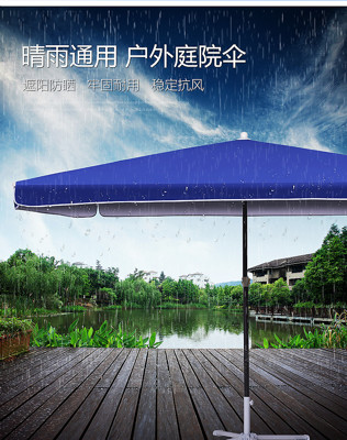 遮陽傘溪達太陽傘遮陽傘大雨傘擺攤商用超大號戶外大型擺攤傘四方長方形 LX 夏季上新 (5折)