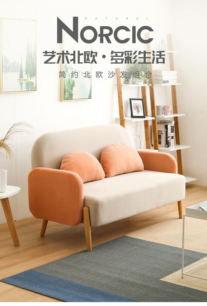單人沙發 北歐懶人沙發陽臺休閑靠背椅小戶型現代簡約臥室單人小沙發書房椅快速出貨82折