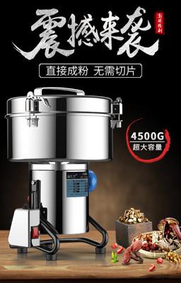 粉碎機商用磨粉機大型三七超細研磨五谷打粉機 (5折)