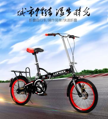 自行車 龍迪摺疊自行車20/16寸成人單速變速超輕減震男女學生兒童單車 家 (5折)