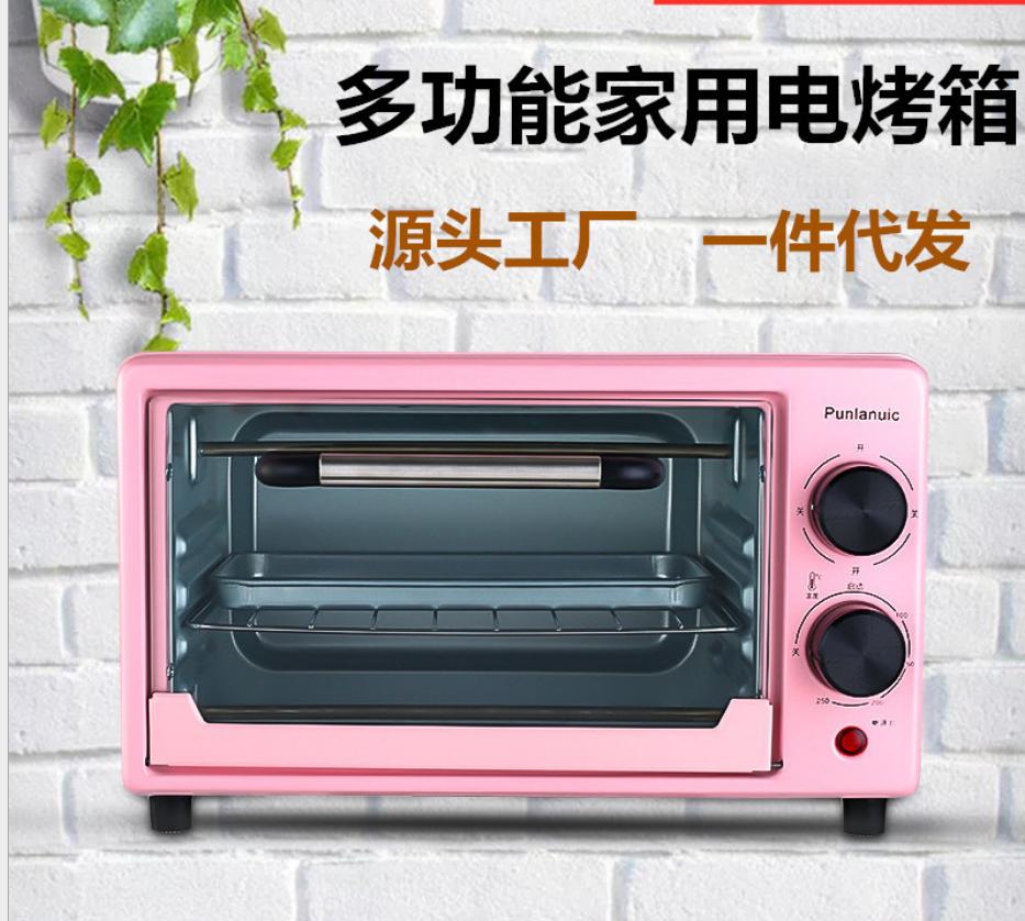 110v電烤箱 非微波爐 家用烘焙多功能廚房電器   烤箱33*20* 20cm 創時代3c