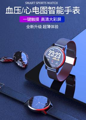 智慧手環 彩圓屏智慧手錶防水運動手環計步器男女測老人睡眠健康多功能手錶 (5折)