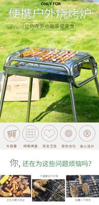 燒烤架 不銹鋼燒烤架戶外燒烤爐家用304烤網木炭燒烤爐全套碳烤爐架用具 (5折)