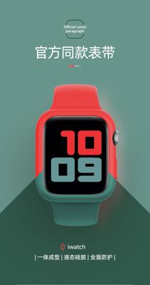 iwatch錶帶apple watch4代5代蘋果手錶保護殼液態硅膠錶帶40mm 44mm全包殼運動 (5折)