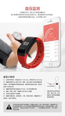 現貨 r3手環智慧運動手環心率心跳血壓睡眠監測計步防水多功能男小米2女手錶3 (5折)