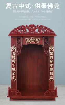 佛龕 財神爺佛龕供臺家用供奉桌觀音經濟型神龕神臺壁掛式財神櫃招財T (5折)