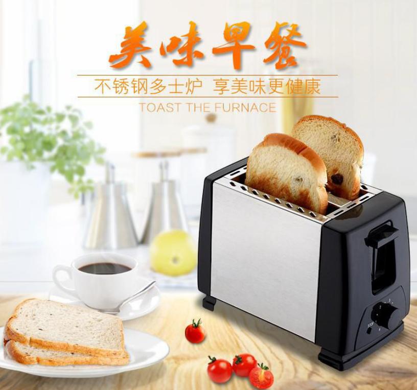 現貨秒出  全自動多功能烤麵包機三明治機多士爐家用麵包機  交換禮物 創時代3c