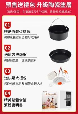 現貨 粉色到貨 通過臺灣商檢 七代比依氣炸鍋6.4L AF-25A智能無油煙 觸控面板110V 陶瓷 (5折)