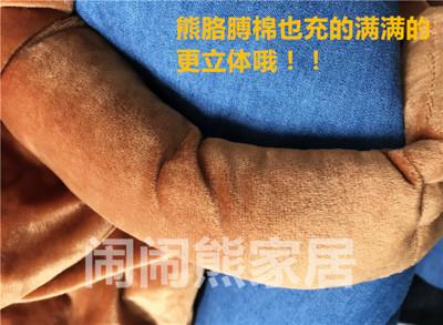 騎熊衣服熊褲子抖音同款搞笑褲子動物背人裝人偶服假腿表演道具qm 全館免運 (5折)
