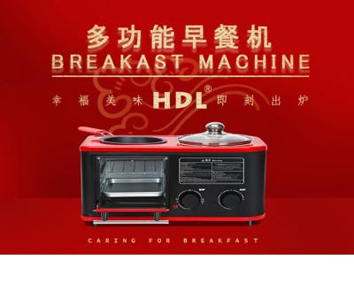 早餐機多功能家用小型四合一電烤箱面包機多士爐三明治機神器抖音 (5折)
