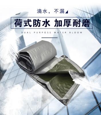 加厚塑料防雨布防水戶外遮陽防曬隔熱篷布油布遮雨棚布苫布ATF (5折)