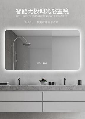 智能鏡子衛生間鏡子led壁掛帶燈浴室鏡防霧鏡洗手間掛墻衛浴鏡子MBS (5折)
