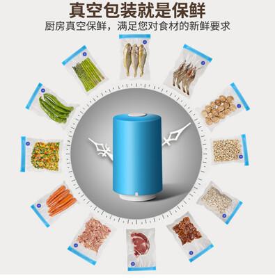 便攜抽真空機 小型家用迷你手持食品壓縮包裝封口機 (5.1折)